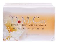 DMC DoMeCare OVERNIGHT AQUA-MASK 100g moisturizing face mask nourishing
