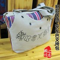 2013 unique bag dongba pattern shoulder bag