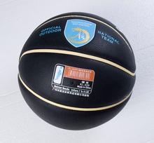 basketball ball promotion