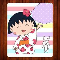 01 Chibi Maruko Mouse Mat