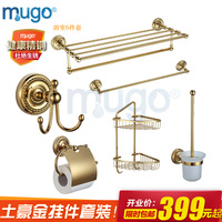 Mugo bathroom accessories antique copper rod fashion bath towel rack gold plated bathroom hardware accessories set
