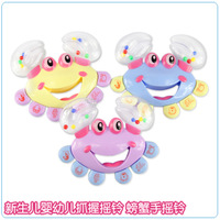 3pcs/lot Newborn infant rattles, crab handbell baby toy