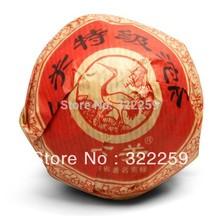 """[DIDA TEA] PROMOTION 2013 yr """" Te Ji """" Premium Yunnan XiaGuan Tuocha Group Pu'er Puerh Pu Erh Tea Raw Sheng Shen Bowl Cha 100g"""