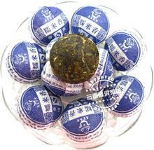 pu35 Sale Super fragrant glutinous rice Puer tea mini tuo 20pcs health losing weight pu er