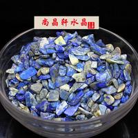 Natural lapis lazuli gravel fish tank flower pot nunatak radiation-resistant 100g/lot