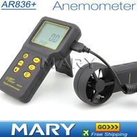 AR836+ Air-flow Anemometer Split handheld digital wind speed meter Digital anemometer tester 0.3~45m/s
