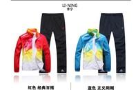 Free shipping 2013 new spring man sports suit clothing set men brand clothes coat+pants 2pcs sets women casual sports suit