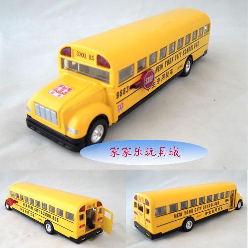Classic school bus plain WARRIOR alloy car model toy(China (Mainland))