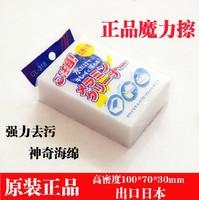 melamine  Magic nano-sponge magic