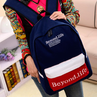Fashion women's handbag 2013 canvas backpack middle school students school bag backpack female preppy style travel bag
