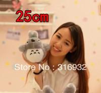 J1 Free Shipping 25cm Anime MOVIE My Neighbor TOTORO Plush Toy Doll 1pc  Super cute