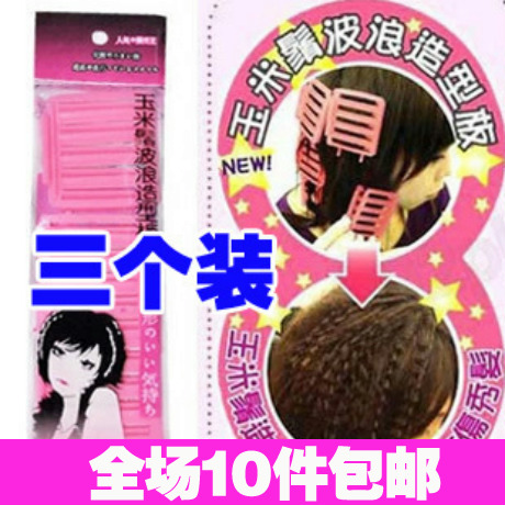 Kinkiness 7989 corn wave style plate professional natural hair hairpin plate maker(China (Mainland))