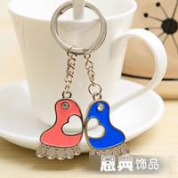 Lovers couple key chain key ring birthday graduation gift loge