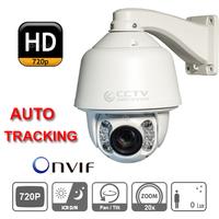 CCTV 1.3M 720P X20 Hikvision Module IP PTZ motion tracking