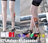 Punk Nylon Stretchy Temporary Punk Fake Tattoo Socks Stockings Free Shipping Retail 1 pair/lot