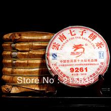 [GRANDNESS] DO PROMOTION !! Yunnan Chi Tse Beeng Cha 9261 * 2007 yr LONG YUAN HAO Superfine Organic Ripe Shu Puerh Puer Tea 380g