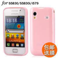 Eulerian  for SAMSUNG   gt-s5830i mobile phone case soft s5830 phone case s5838  for SAMSUNG   5830i cell phone case