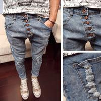 Harem pants male hole pencil slim skinny jeans light color buttons access control taper jeans