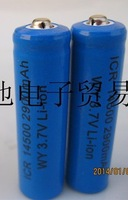 free ship 2pcs/lot 14500 rechargeable lithium battery flashlight battery 2900 mah 3.7 V 14500 lithium battery