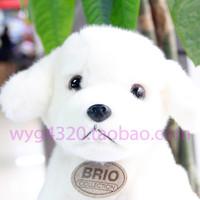 Free shipping Child Plush toy dog potty dolls Standing and sitting white dog stuffed toy car Decoration dolls birthday gift