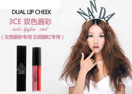 Duas cores 3ce gloss batom líquido corar tinta líquida batom gloss mel(China (Mainland))