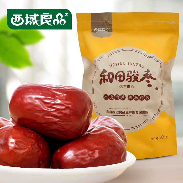 Big Dates Fruit High Quality Dates Big Red