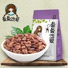 De snacks nut wild small pecan 155g