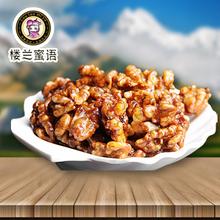 Nut snacks pecan kernel nuthouses crispy big new arrival 180g