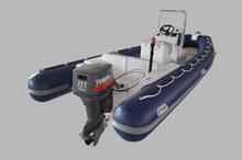 RIB-520 ,Sport boat / yacht Rib(China (Mainland))
