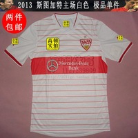 2013 - 14 homecourt white jersey soccer jersey