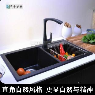 Top quartz stone granite sink vegetables basin slot counter basin sink