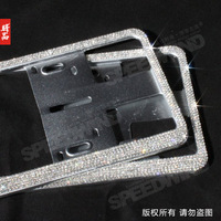 Full sparkling diamond license frame license plate frame crystal diamond license plate frame