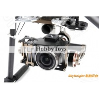SkyKnight X-CAM 140BS Brushless Gimbal