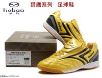 Cantelopes series football shoes flat WARRIOR men's broken rubber-soled indoor