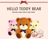 Cute 3D Big Teddy Bear Hybrid Soft Silicone Skin Protective case for i phone 5/5s 5G 5th