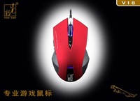 Free shipping V18 professional gaming mouse usb mouse cf cs wired