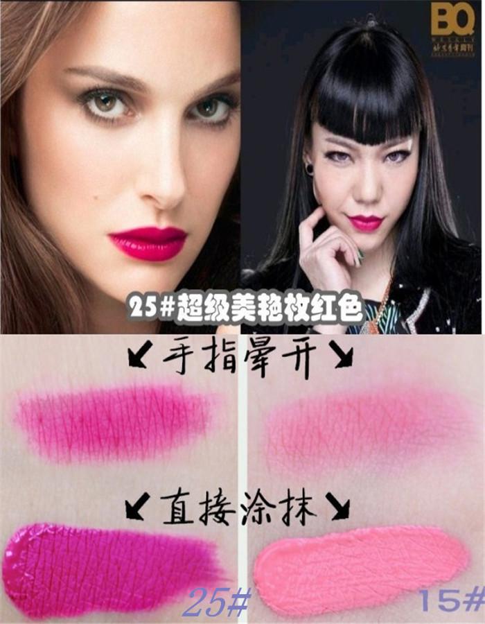 Ds Moda veludo maçante batom líquido non-stick copo pintura gloss(China (Mainland))