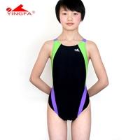 Ying fat child swimwear girl child one piece female professional swimwear child baby