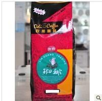 Ode Medellin Coffee Bean-Whole Bean 1Lb