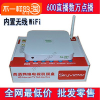 Player set top box tv box 3d player hd network set-top box wireless wifi