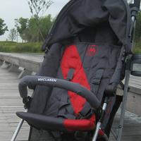 Rowland Mag maclaren stroller armrest original Free shipping  bumper bar baby stroller general armrest Accessories