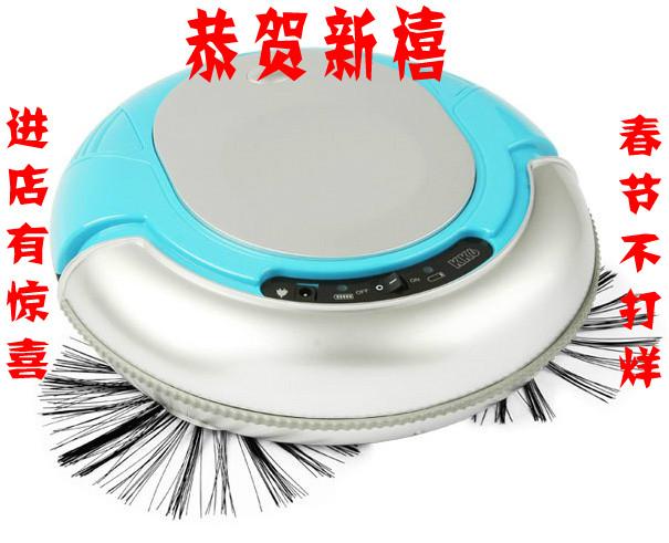 Mini intelligent robot vacuum cleaner kk6 automatic robot(China (Mainland))