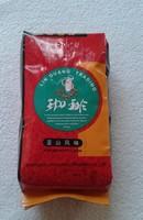 Od BLUE MOUNTAIN COFFEE BLEND WHOLE BEANS-1Lb
