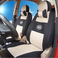 Kia k2  for hyundai   elantra accent car seat covers car