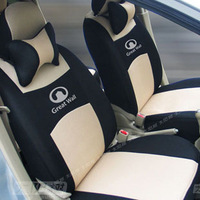 Customize m4 m2 haversian great wall coolbear four seasons summer special car seat covers