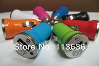 Colorful Mini Bullet Colorful Car Charger Adapter for Ipod for iphone 4G 3GS 3G 2G Cell Phone Mp3 Mp4 Mp5