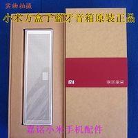 Millet original bluetooth speaker box wireless bluetooth speaker millet speaker