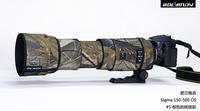 Sima APO 150-500mm f/5-6.3 DG OS HSM camouflage lens coat