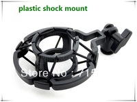 Free Shipping Studio Microphone Mic Shock Mount Plastic Material Fit for Mic Diameter44-48mm Condenser Mic Holder