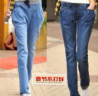 free shipping Harem pants women's student jeans pants skinny jeans pants